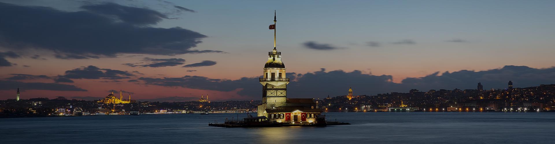 Landmark photograph of Turkey