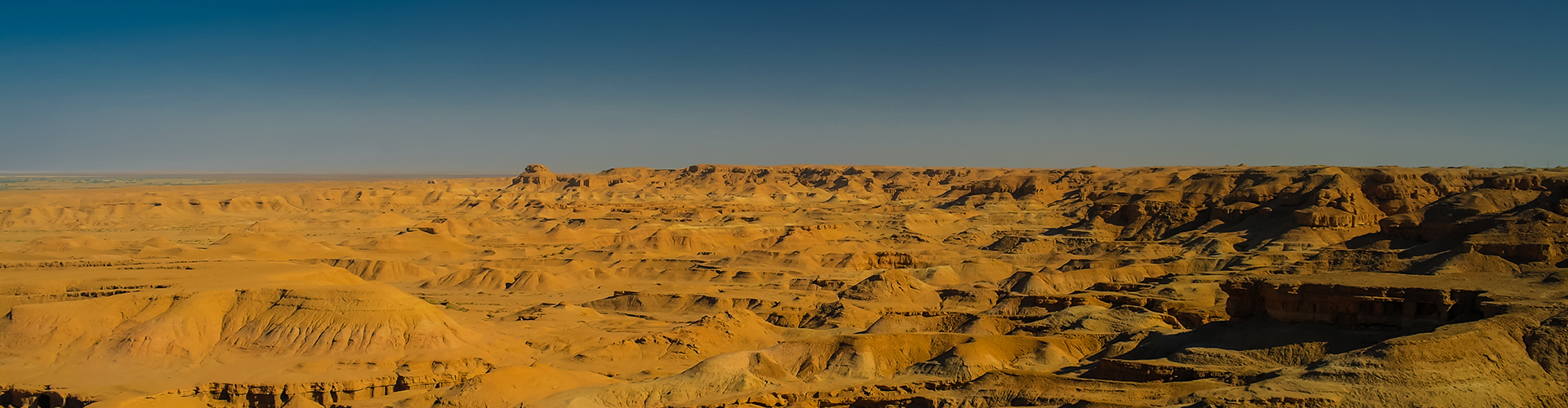 Landmark photograph of Iraq