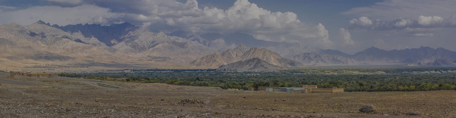 Landmark photograph of Afghanistan