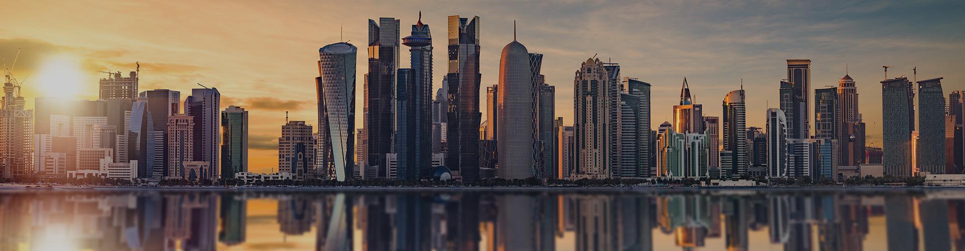 Landmark photograph of Qatar