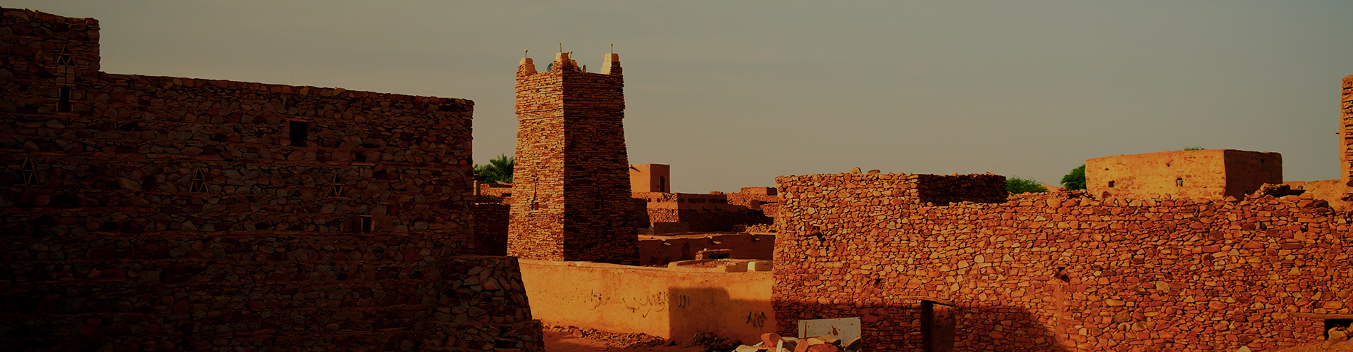 Landmark photograph of Mauritania