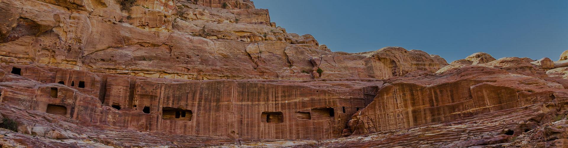 Landmark photograph of Jordan