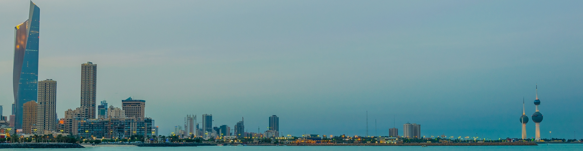 Landmark photograph of Kuwait