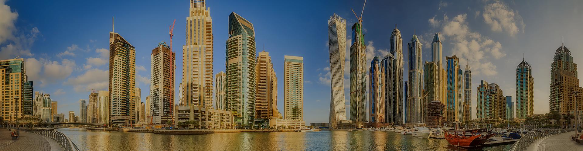 Landmark photograph of United Arab Emirates