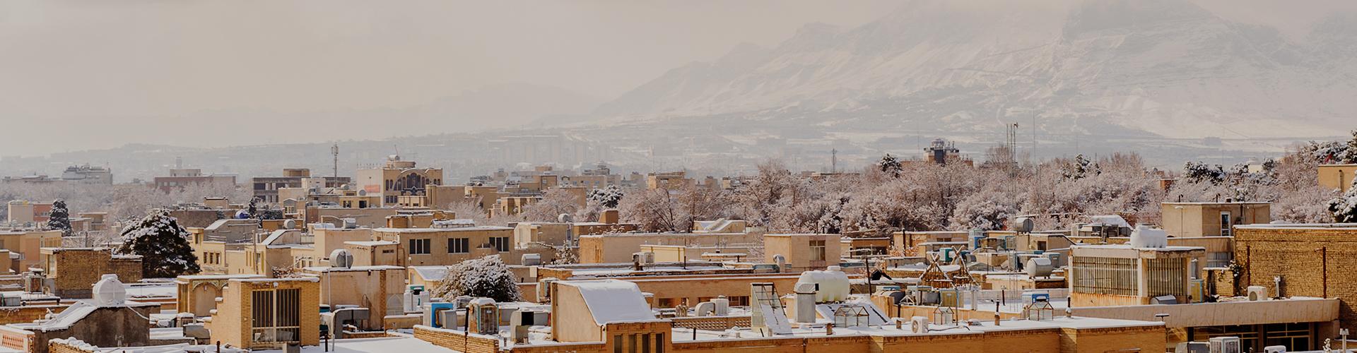 Landmark photograph of Iran