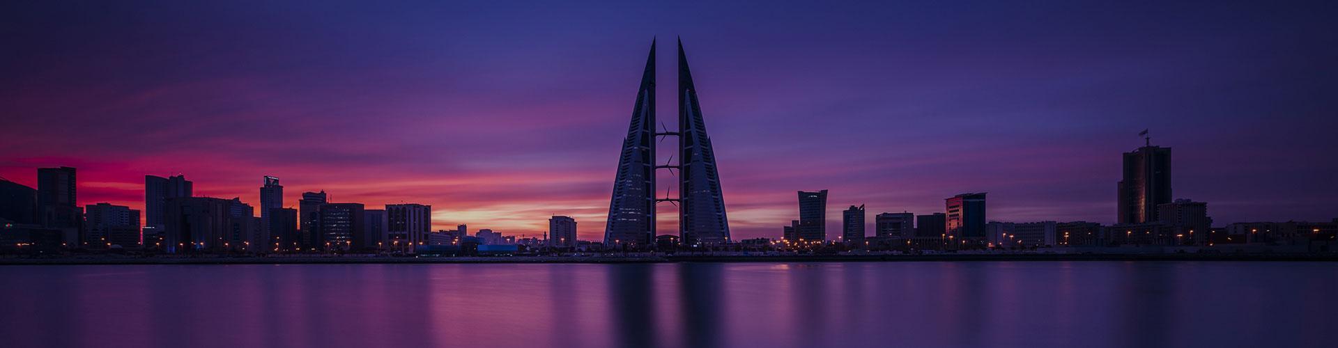 Landmark photograph of Bahrain