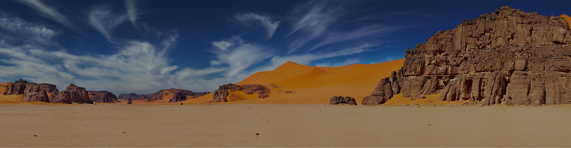 Landmark photograph of Algeria